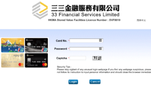 33 Financial Services Limitedのログインページ