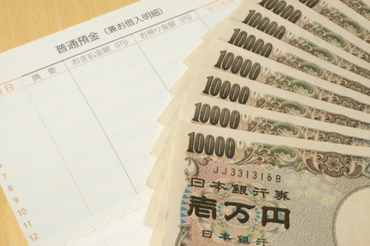 オンラインカジノの出金方法