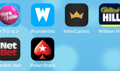 カジノアプリ