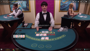 ベラジョンカジノのハイリミットポーカー