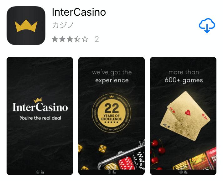 インターカジノのスマホアプリ