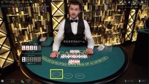 インターカジノのホールデムポーカー