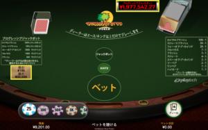 パイザカジノのカリビアンスタッドポーカー