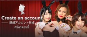 クイーンカジノの登録方法とログイン