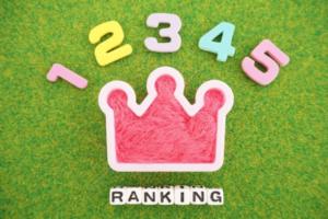 日本人向けのオンラインカジノ総合ランキング