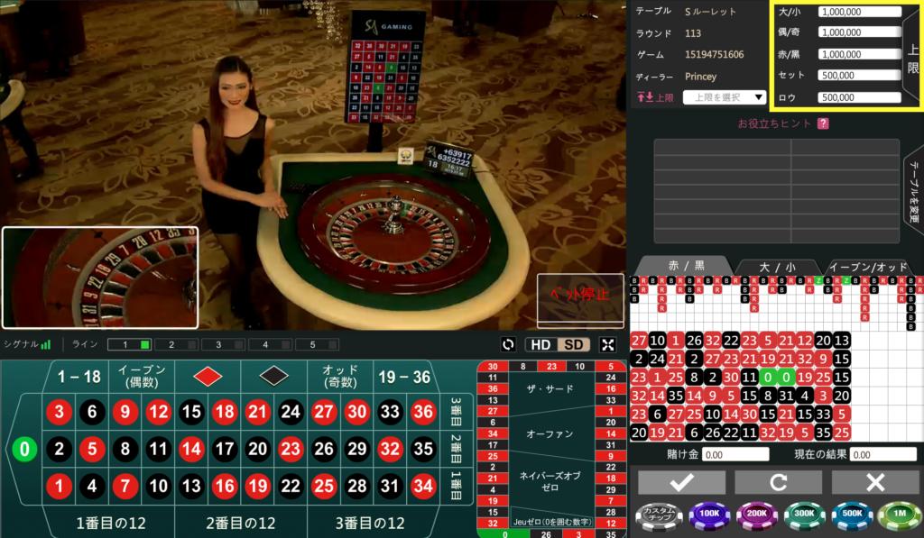 パイザカジノのライブルーレット・ハイリミットテーブル