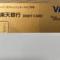 オンラインカジノの入金方法と限度額・手数料をチェック